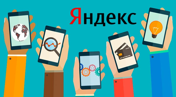 продвижение сайтов под мобильные устройство