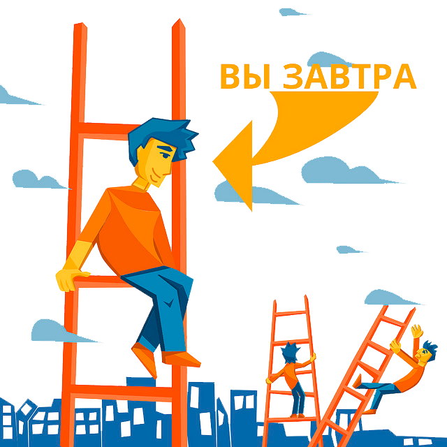Продвижение сайтов в Алматы