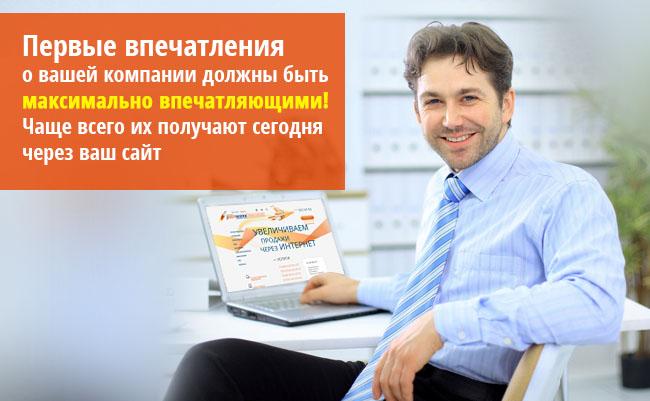 Ре-дизайн сайтов