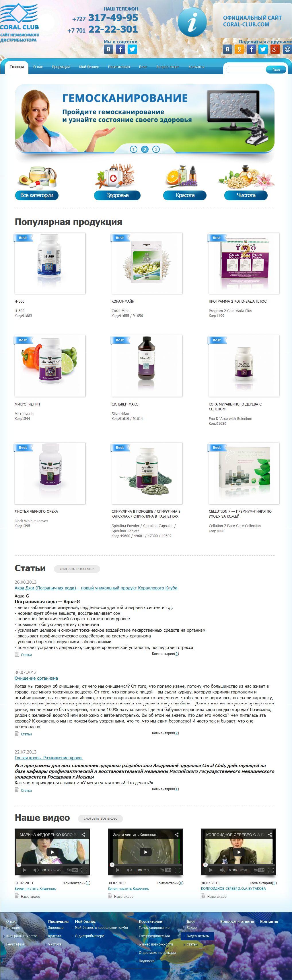 Сайты от компании Jnetwork
