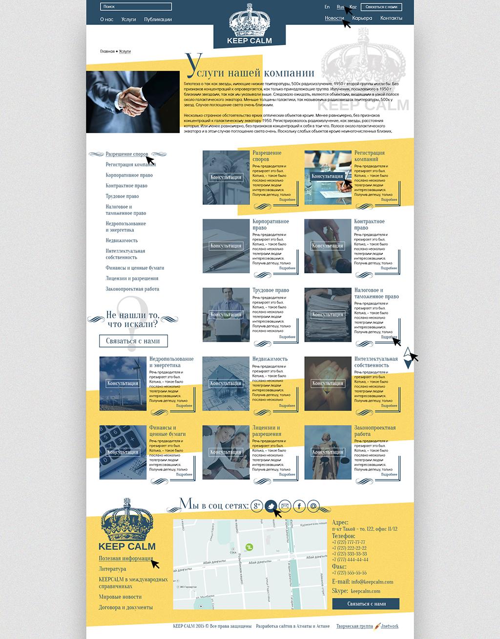 Создание дизайна сайтов