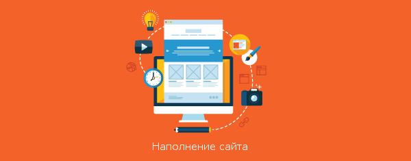 Создание сайта в Астане, корпоративный сайт